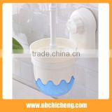 Hot selling toilet brush set stronge suction cup toilet brush set