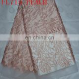 organza lace fabric for dress(FL715) french lace fabric