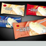 Ice cream packing bag /Ice pop packing bag