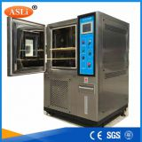 TH-1000-E Climatic and Temperature Test Chamber