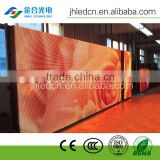 cheap price!!!waterproof alibaba electronic programble advertising p16 outdoor led display module full color