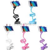 Mobile Phone Holder for Desk,Bed,Office,Lazy Holder,Flexible Long Arm Holder                                                                         Quality Choice