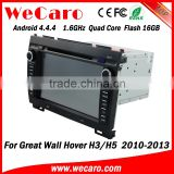 Wecaro WC-GW8701 Android 4.4.4 car dvd player HD for great wall hover h3 radio 2010 - 2013 Steering Wheel Control
