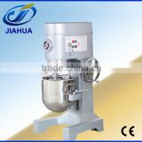 CE best quality 50L industrial cake mixer