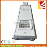 - 30w All In One Solar led Street Light, Shenzhen automatic solar street light control system, CE ROHS