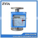 High quality flange 4-20ma output water flow meter /variable area flow meter rotameter / flow meter for air and water
