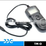 JJC TM-O Timer Remote Control for Fujifilm RR-80A for Fujifilm FinePix HS50EXR