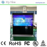 84 inch floor standing horizontal LCD monitor LCD digital signage player advertising player                                                                                                         Supplier's Choice