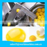 Egg beater machine/ High quality stainless steel liquid egg processing equipment for sale