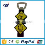 High quality Good quality Quality-assured bottle opener lanyard