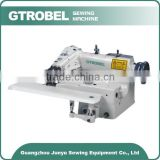 Blindstitch industrial used sewing machine with auto lifting the presser foot's device