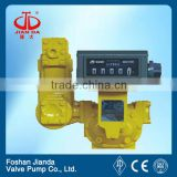 positive displacement industry diesel flow meter                                                                         Quality Choice