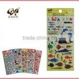 3D foam puffy stickers for kids educational toys