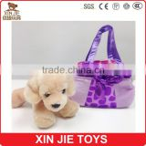 wholesale pet bag with animals