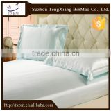 100% pure silk baby blue color silk pillowcase
