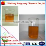 Relaxing and Elastic Block Silicone Oil RG-ST1020 for polyester/synthetic fabric acrylate copolymer