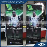 High Quality wide screen roll up banner