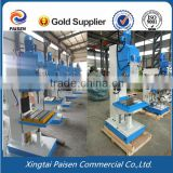 low price vertical column pillar drill machine, vertical driller machine, vertical drill press