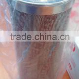 Hydac 1253074 Betamicron Hydraulic Filter Element