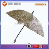 China umbrella supplier, china umbrella manufacturer, china umbrella factory, customized promotional stick umbrella
