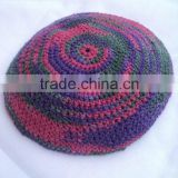 Yarmulkes,Jewish Caps, Religious Kippa Jewish Cap and / Hand-made cotton kippah / Hand Knitted Crochet Kippah