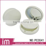 Small Capacity Round Shape Loose Powder Case