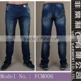 stock lot wholesale turkey branded mens jeans