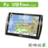 7inch Wince System GPS Navigation 7inch 8GB flash AVIN FM + Car Camera Recorder / Car Black Box 120 Degree Wide Visual