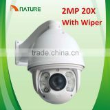 2MP 20X HD Network IR/White Light PTZ Speed dome IP Cctv camera for Out door IR100m With WiperKit