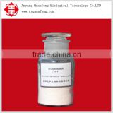 agrochemicals classification plant growth regulator DA-6(diethyl aminoethyl hexanoate) 98%TC