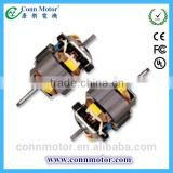 HC76 Micro Electric Motor 230V AC Single Phase Series Motor with Plastic Fan for Blender/Grinder