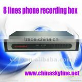Hot sales /TYH636 / 8 lines phone call recording system,voice recorder box ,work without power