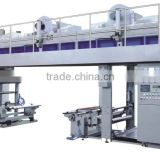 Dry type Paper and plastic film laminating machine