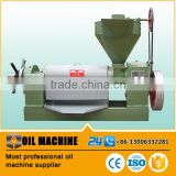 5TPD Sunflower seed oil making machine, Low Price Sunflower Oil Press Machine