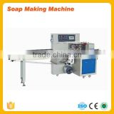 small business washing powder making machine/soap making machine