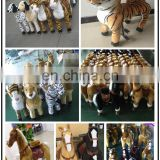 HI CE hot sale mechanical animal ,ride on horse toy pony on wheels