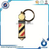 high quality barber pole keychain for barbershop