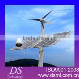 house use wind solar hybrid power system