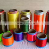 fire retardant High Tenacity Low Elongation Polyester filament Yarn