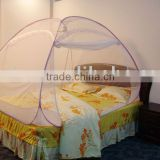 Multi-function free standing mosquito Net