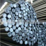 Finely Processed 2083 forged steel bar 2083 steel plate