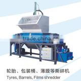 Hot-sale waste shredder, High Capacity and PVC Plastic Type household plastic shredder