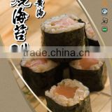 roasted seaweed japanese sushi nori