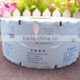 custom material lamination blue printing aluminum foil QC plastic packing film
