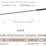 plastic floor brush floor brush with long plastic handle BR013 manufacturer HS code 96034019 96035011