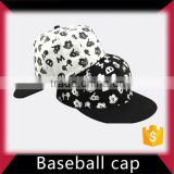 High quality custom softtextile suede baseball cap