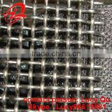High tensile steel crimped wire mesh (factory )                                                                         Quality Choice