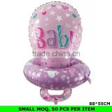 Wholesale China Mylar Balloons Baby Shower Baby Cradle Decoration
