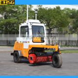 GYQS1500E Road Sweeping Machine, Road Sweeper for Sale