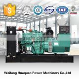 Low price electric generator powered by Yuchai diesel engine made in China